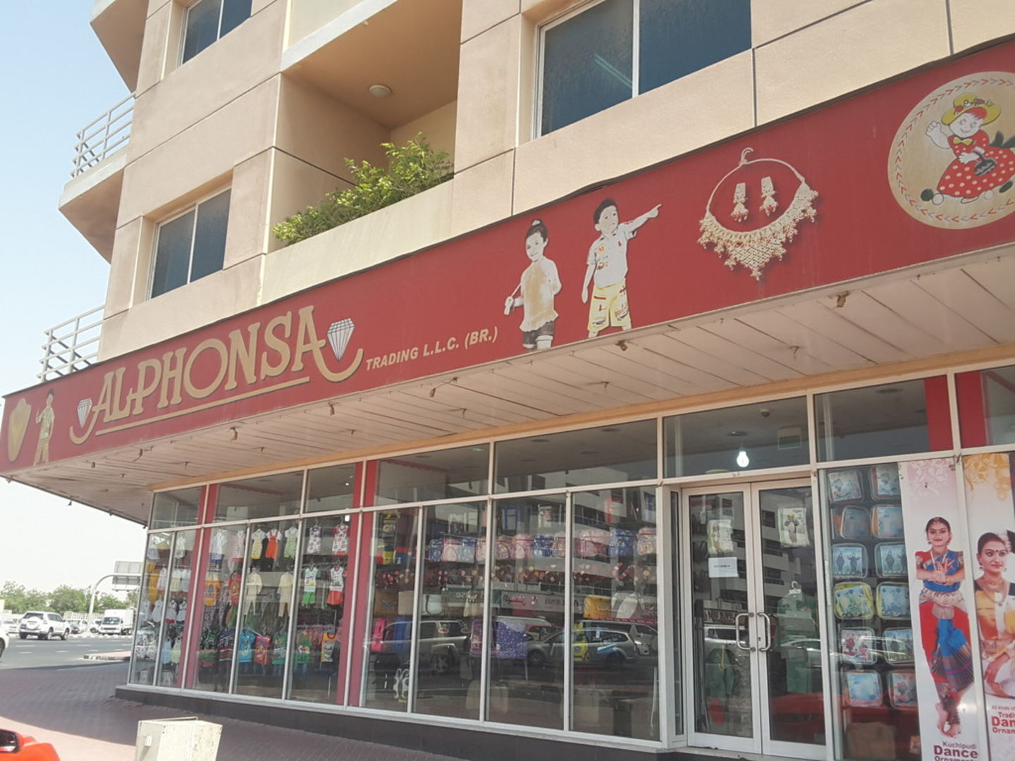 HiDubai-business-alphonsa-trading-shopping-apparel-al-qusais-2-dubai-2