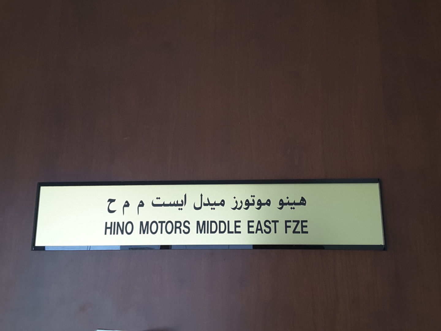 HiDubai-business-hino-motors-middle-east-b2b-services-distributors-wholesalers-jebel-ali-industrial-3-dubai-2