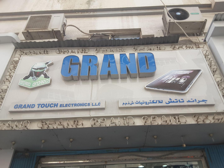 HiDubai-business-grand-touch-electronics-b2b-services-distributors-wholesalers-ayal-nasir-dubai-2