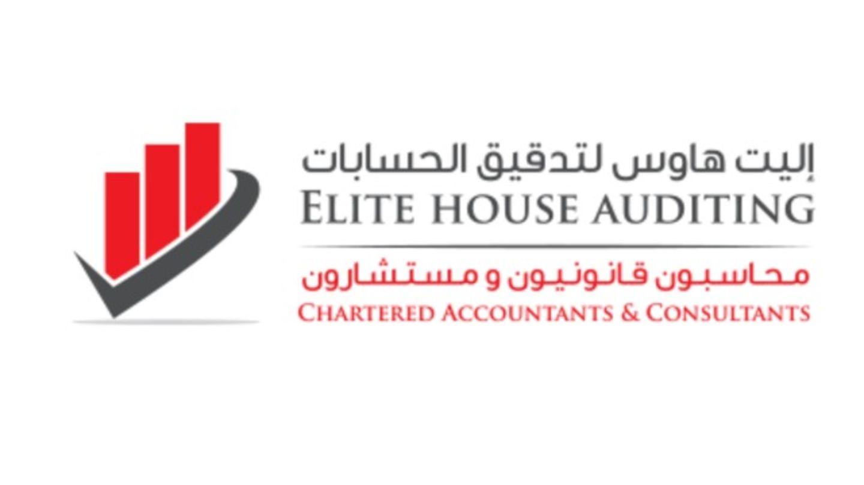 HiDubai-business-elite-house-auditing-finance-legal-accounting-services-business-bay-dubai