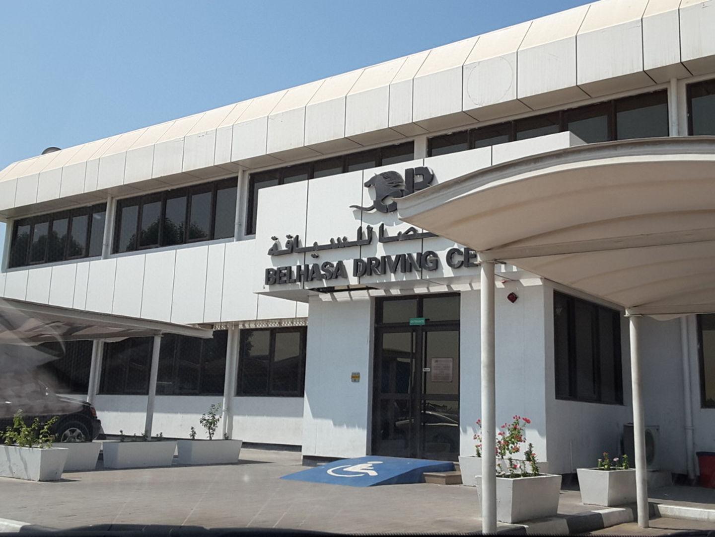 Belhasa Driving Center Driving Schools In Jebel Ali Free