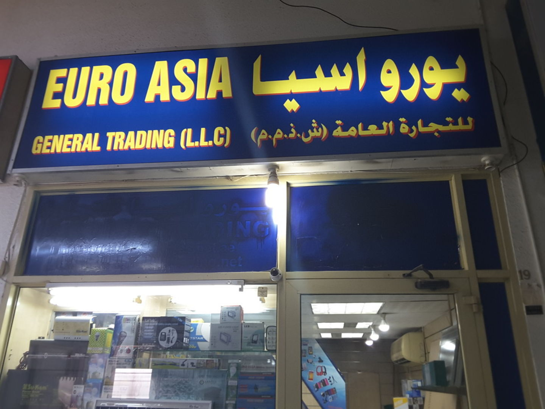 HiDubai-business-euro-asia-general-trading-shopping-consumer-electronics-naif-dubai-2