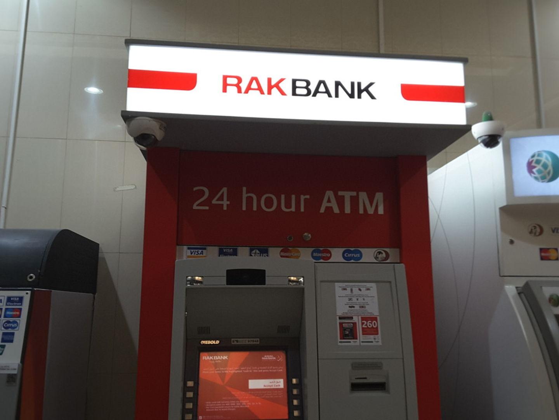 HiDubai-business-rakbank-atm-finance-legal-banks-atms-al-ras-dubai-2