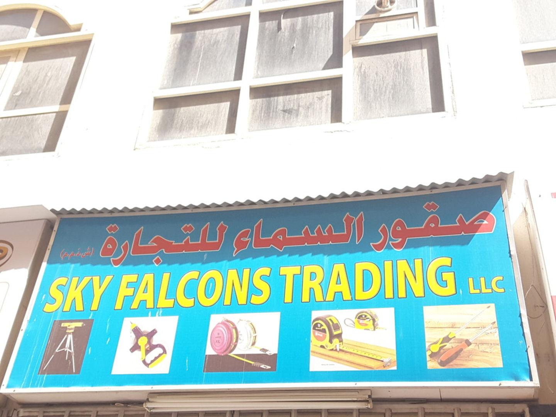 HiDubai-business-sky-falcons-trading-b2b-services-distributors-wholesalers-naif-dubai-2