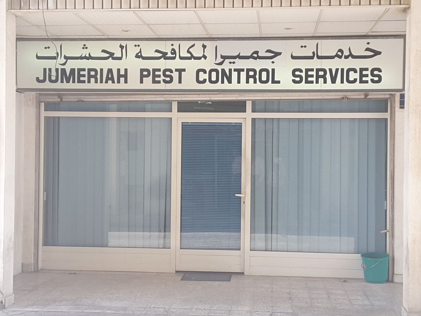 HiDubai-business-jumeirah-pest-control-services-home-pest-control-disinfection-services-al-karama-dubai