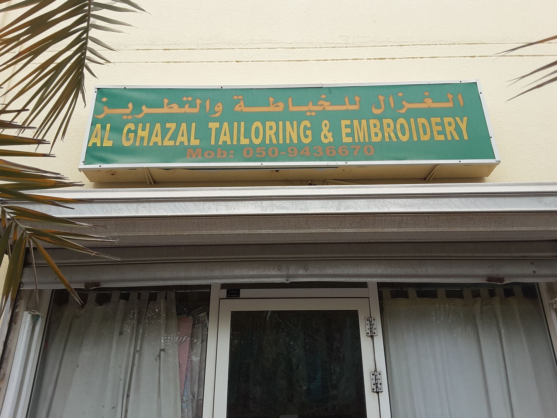 HiDubai-business-al-ghazal-tailoring-embroidery-home-tailoring-umm-suqeim-2-dubai-2