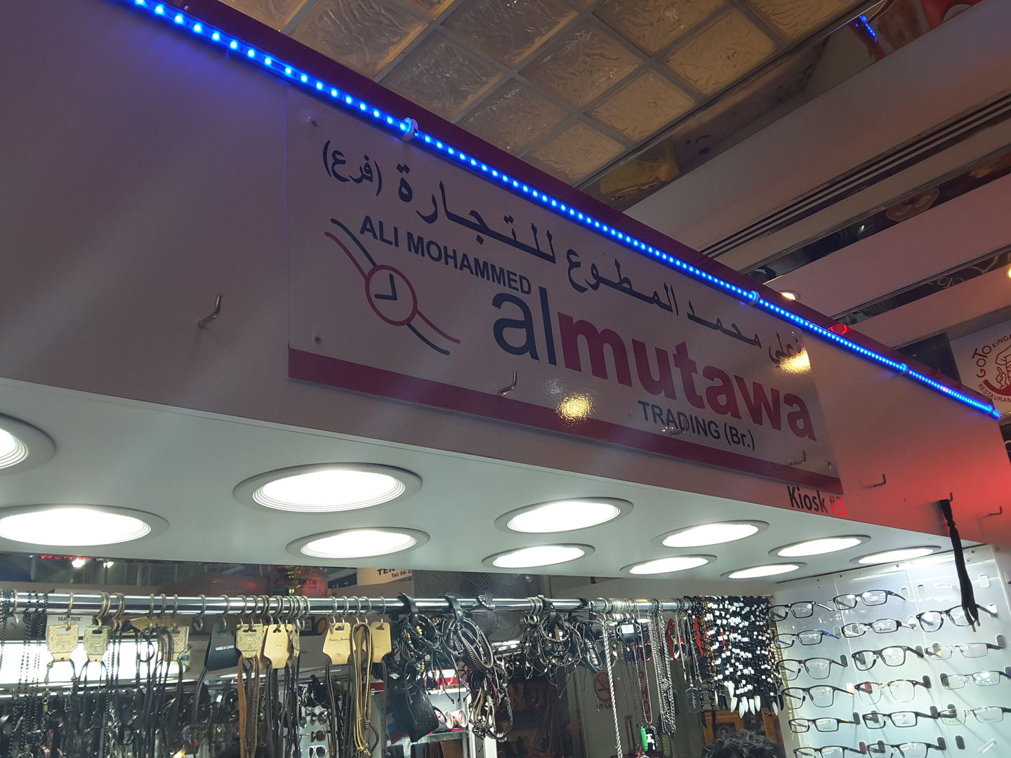 HiDubai-business-ali-mohammed-al-mutawa-trading-shopping-fashion-accessories-al-karama-dubai-4