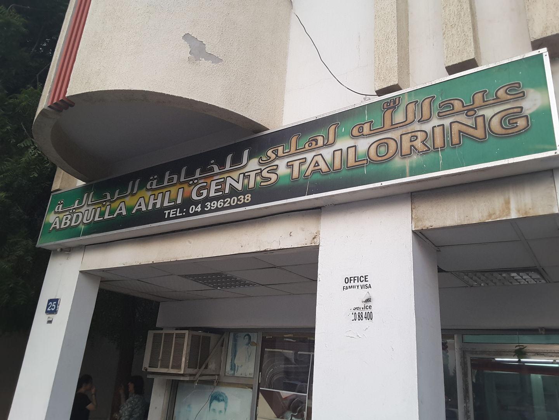 HiDubai-business-abdulla-ahli-gents-tailoring-home-tailoring-al-karama-dubai-2