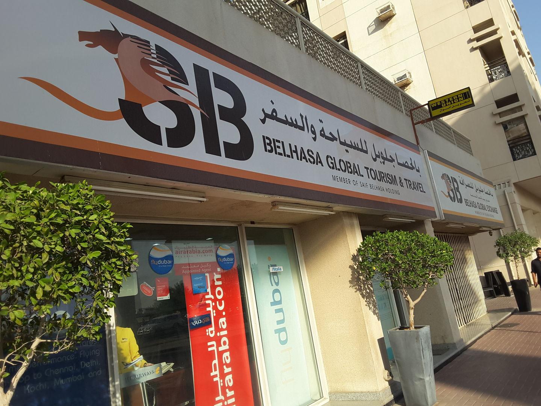 HiDubai-business-belhasa-global-tourism-travel-hotels-tourism-travel-ticketing-agencies-al-qusais-1-dubai-2