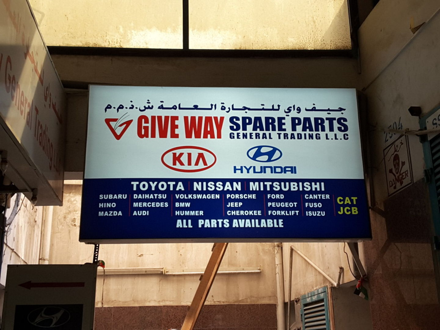 Give Way General Trading, (Auto Spare Parts & Accessories