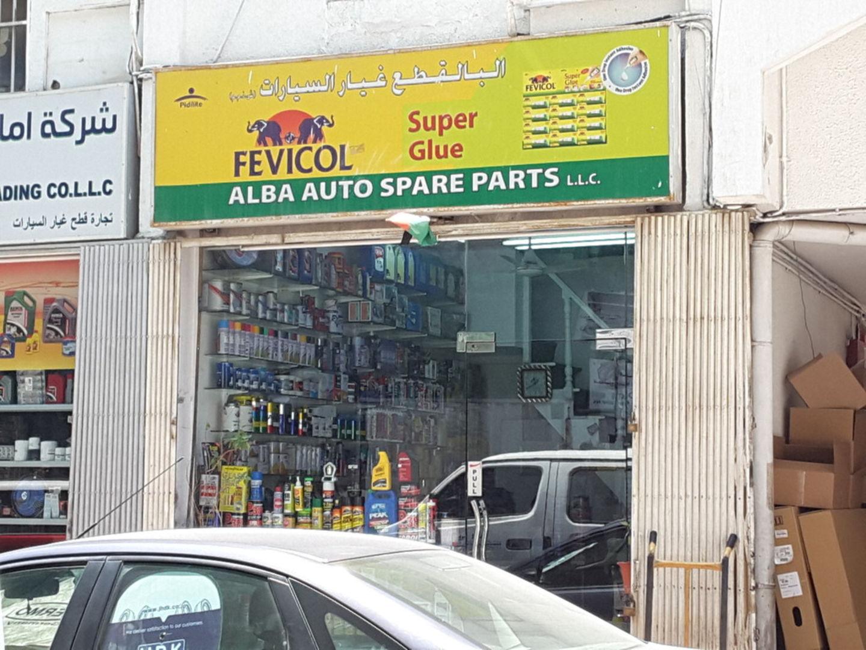Alba Auto Spare Parts, (Distributors & Wholesalers) in Naif