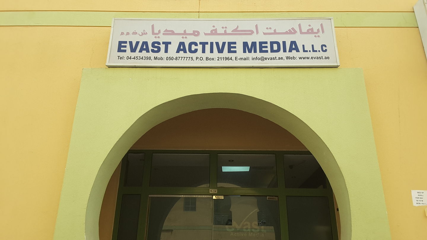 HiDubai-business-evast-active-media-media-marketing-it-websites-portals-international-city-warsan-1-dubai-2