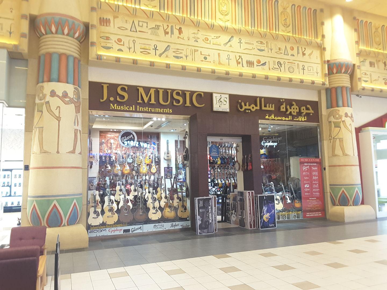 HiDubai-business-j-s-music-shopping-books-movies-music-ibn-batuta-jebel-ali-1-dubai-2