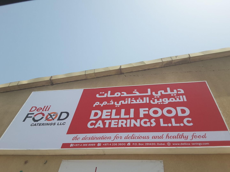 HiDubai-business-delli-food-caterings-food-beverage-catering-services-ras-al-khor-industrial-2-dubai-2