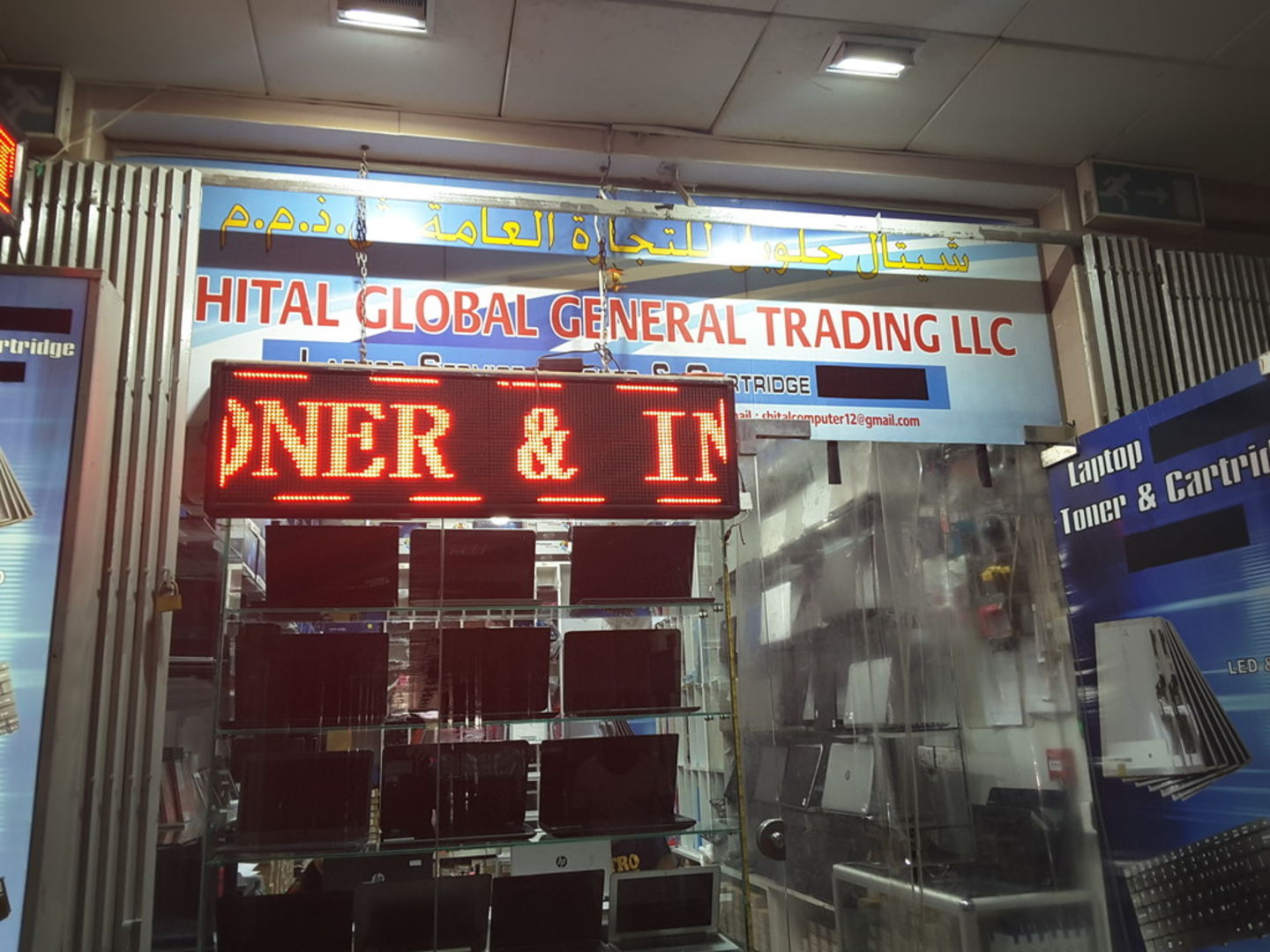 HiDubai-business-shital-global-general-trading-b2b-services-distributors-wholesalers-al-fahidi-al-souq-al-kabeer-dubai-2