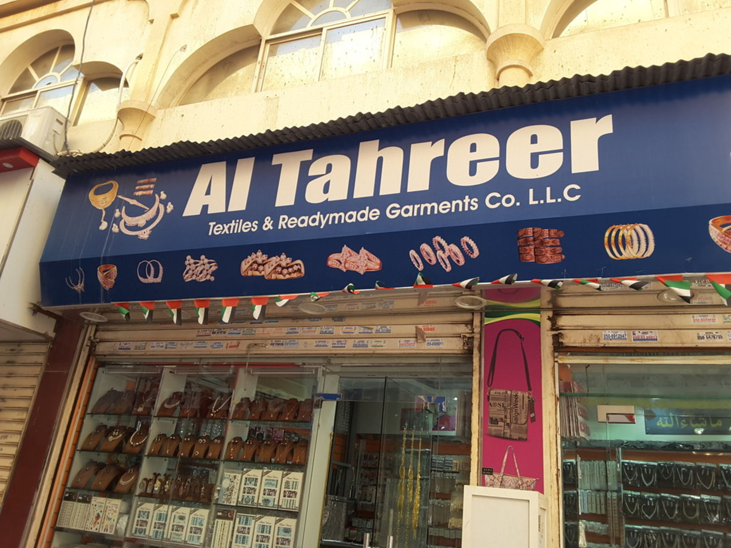 HiDubai-business-al-tahreer-textile-and-ready-made-garments-shopping-apparel-al-buteen-dubai-2