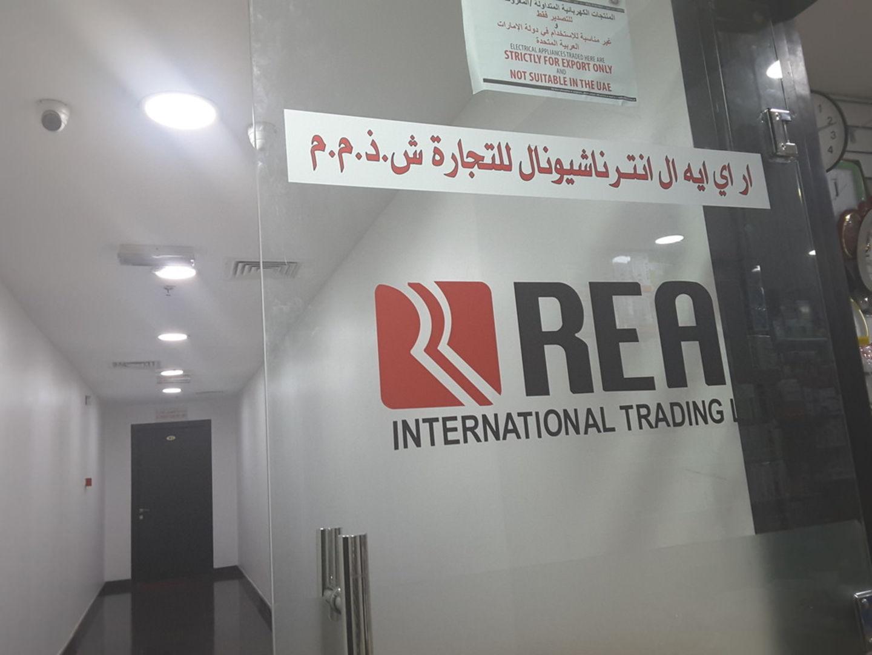 HiDubai-business-real-international-trading-b2b-services-distributors-wholesalers-al-ras-dubai-2
