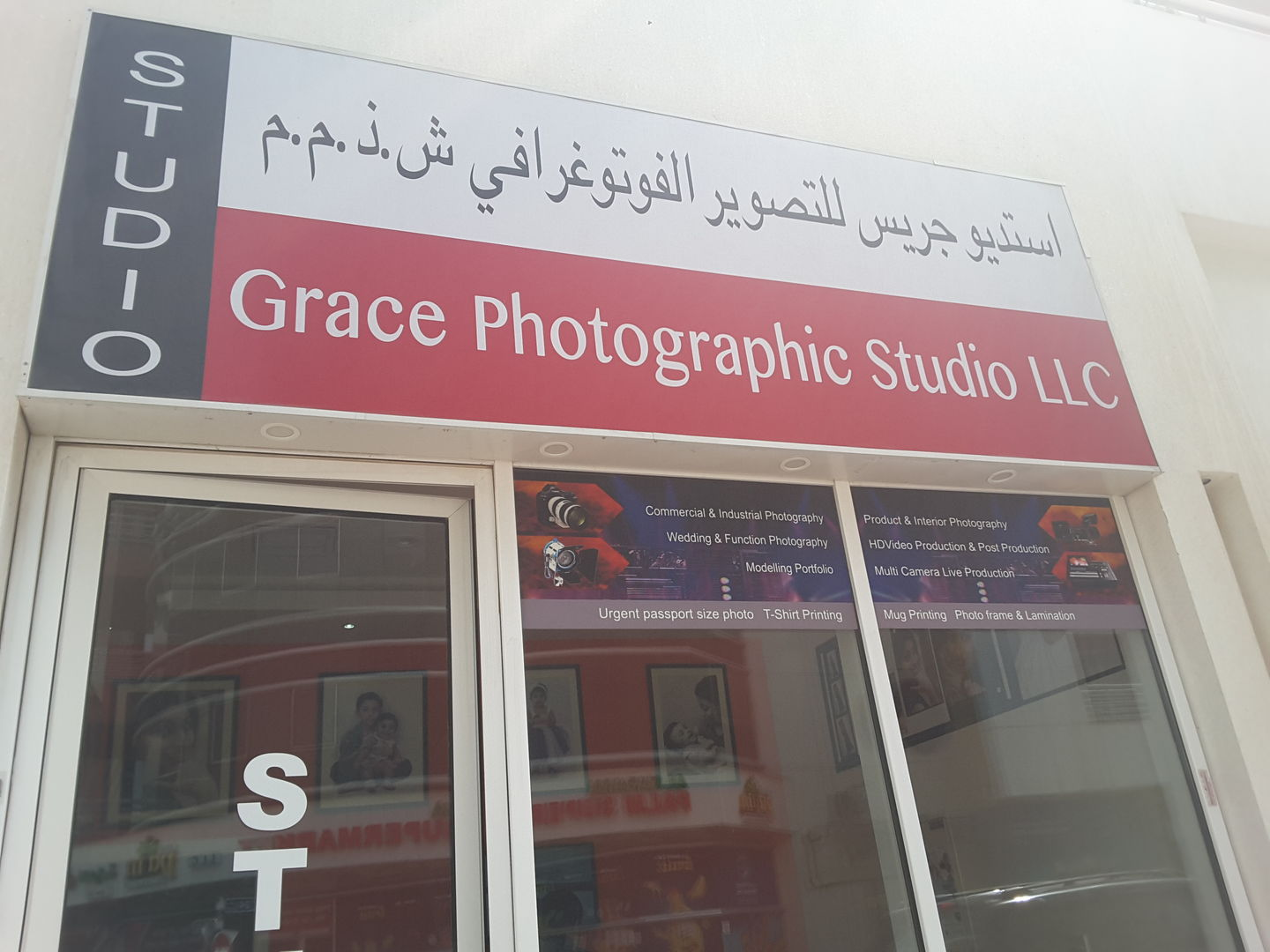 HiDubai-business-grace-photographic-studio-vocational-services-art-photography-services-al-karama-dubai-2
