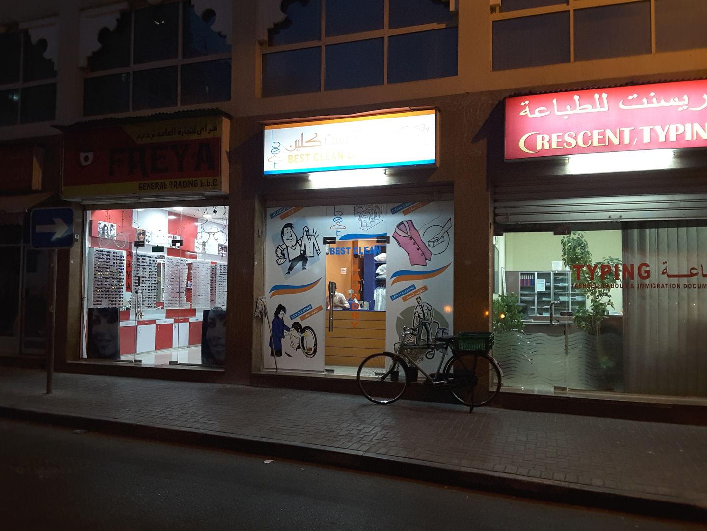 HiDubai-business-best-clean-laundry-home-laundry-meena-bazar-al-souq-al-kabeer-dubai-2