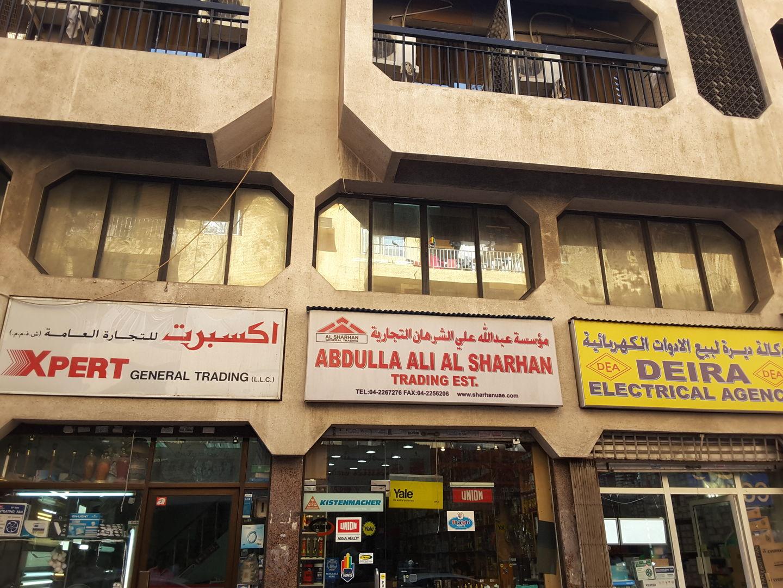 HiDubai-business-abdulla-ali-al-sharhan-trading-b2b-services-distributors-wholesalers-al-sabkha-dubai-2