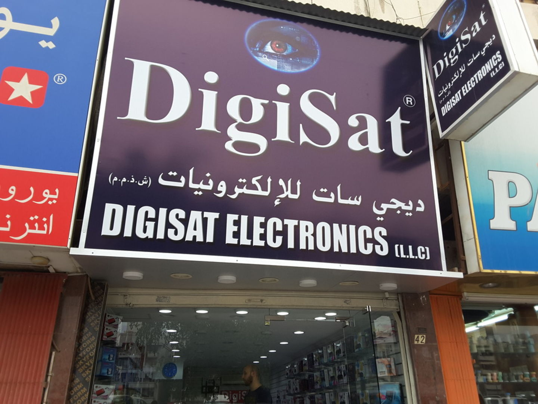 HiDubai-business-digisat-electronics-shopping-consumer-electronics-naif-dubai-2
