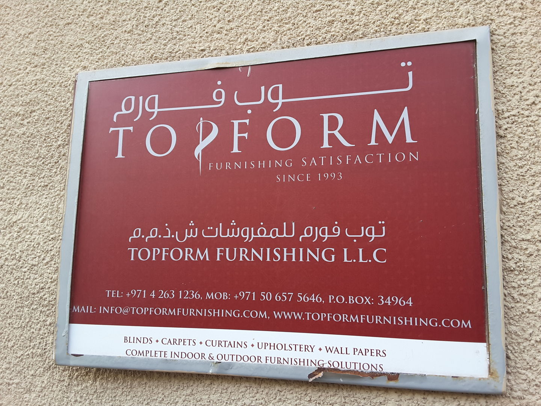 HiDubai-business-topform-furnishing-home-furniture-decor-al-qusais-industrial-1-dubai-2