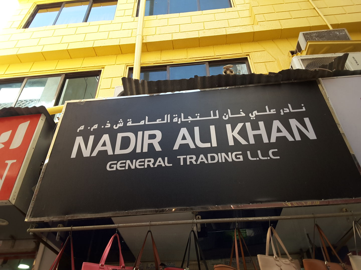 HiDubai-business-nadir-ali-khan-general-trading-shopping-apparel-al-buteen-dubai-2