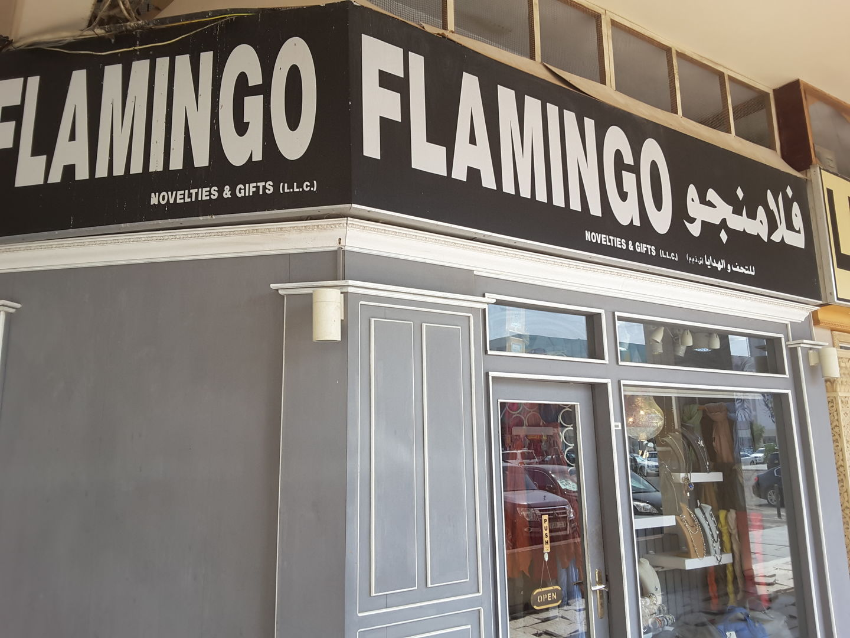 HiDubai-business-flamingo-novelties-gifts-shopping-fashion-accessories-al-karama-dubai-2