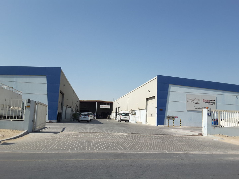 HiDubai-business-basics-general-trading-shipping-logistics-distribution-services-dubai-investment-park-2-dubai-2