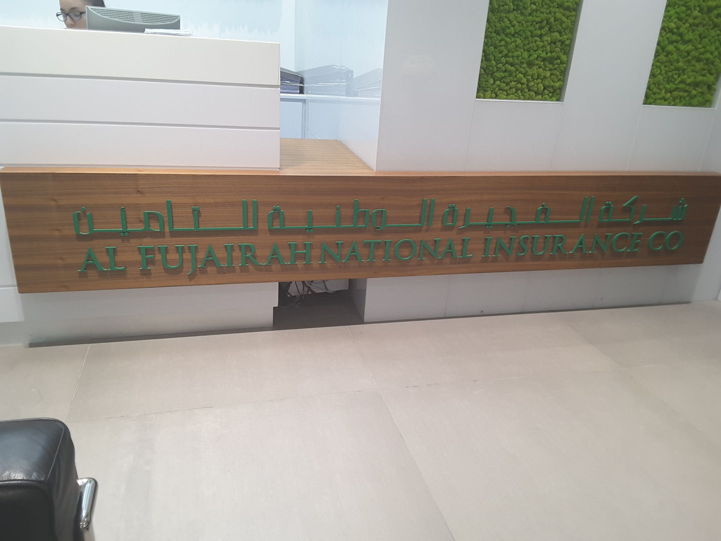 HiDubai-business-al-fujairah-national-insurance-company-finance-legal-insurance-warranty-business-bay-dubai-3