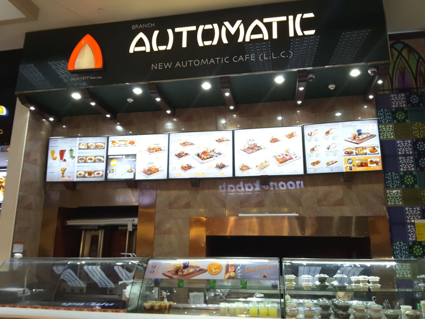 HiDubai-business-automatic-restaurant-food-beverage-restaurants-bars-ibn-batuta-jebel-ali-1-dubai-2