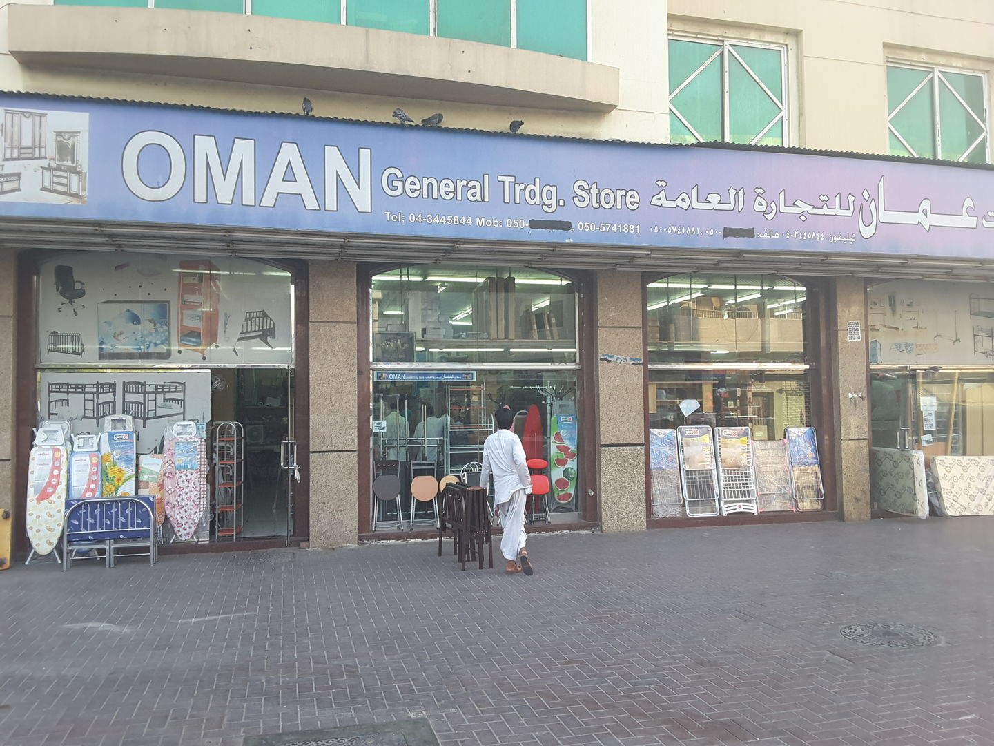 HiDubai-business-oman-general-trading-store-home-furniture-decor-al-satwa-dubai-2