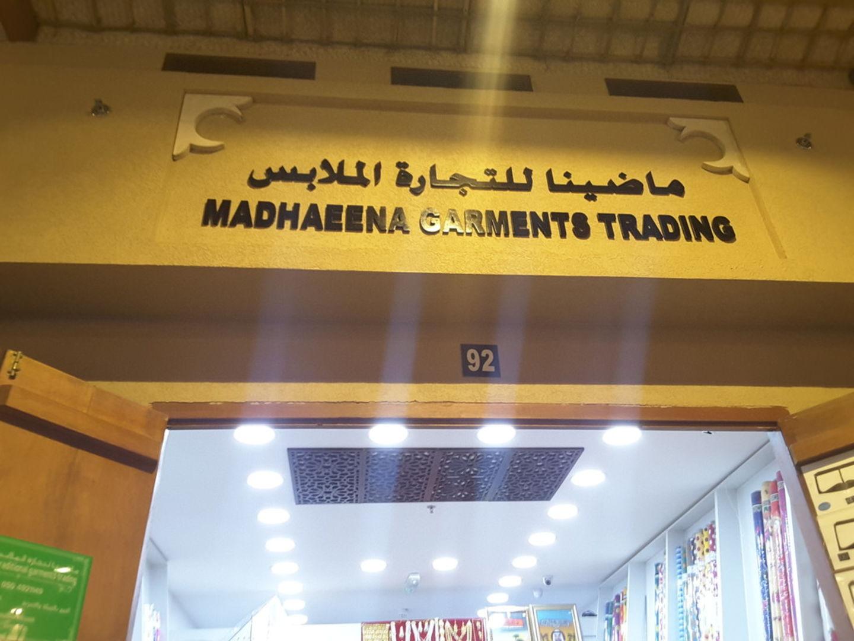 HiDubai-business-madhaeena-readymade-garments-trading-shopping-fashion-accessories-naif-dubai-2
