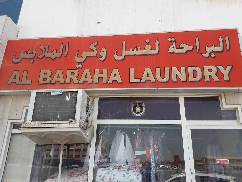 HiDubai-business-al-baraha-laundry-home-laundry-hor-al-anz-east-dubai-2