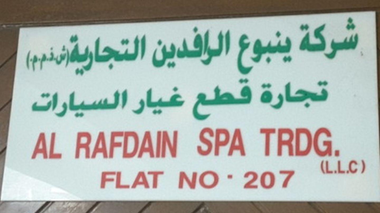 HiDubai-business-al-rafedain-spa-trading-transport-vehicle-services-auto-spare-parts-accessories-naif-dubai