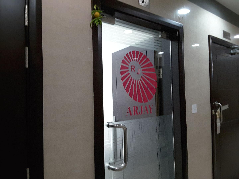 HiDubai-business-arjay-traders-b2b-services-distributors-wholesalers-meena-bazar-al-souq-al-kabeer-dubai-4