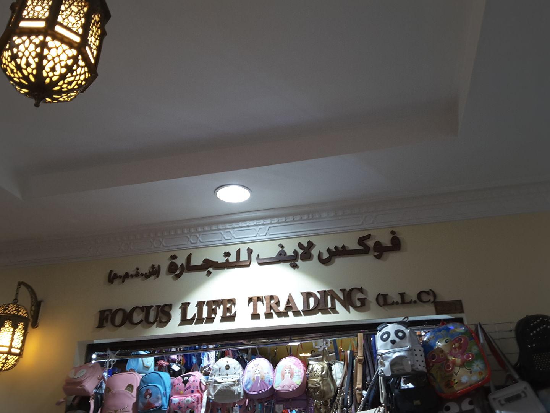 HiDubai-business-focus-life-trading-shopping-fashion-accessories-naif-dubai-2
