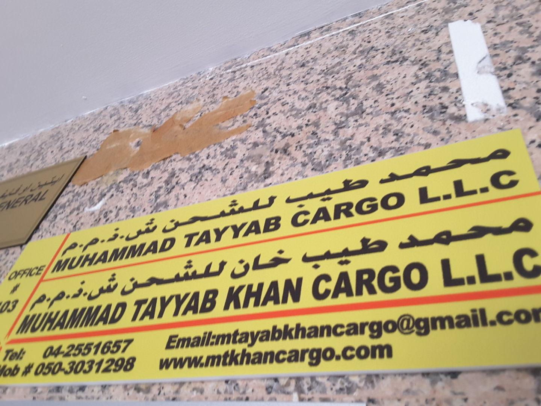 HiDubai-business-muhammad-tayyab-khan-cargo-shipping-logistics-road-cargo-services-al-murar-dubai-2