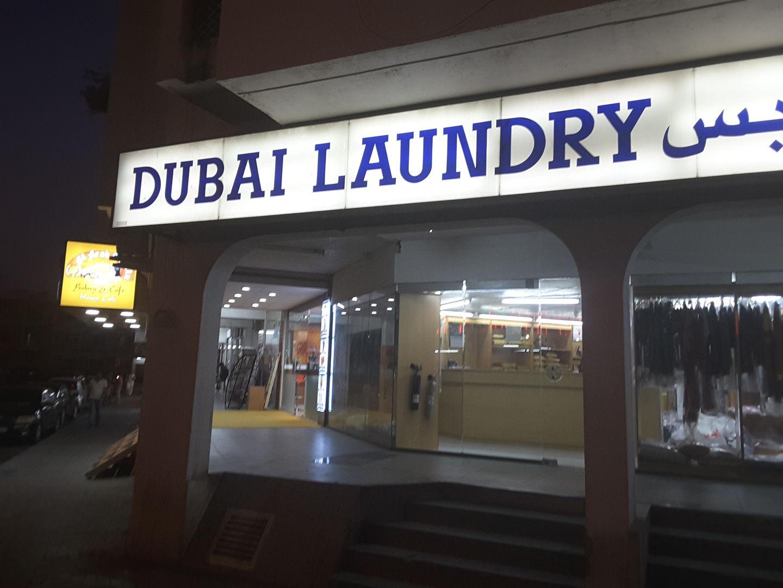 HiDubai-business-dubai-laundry-home-laundry-al-karama-dubai-2