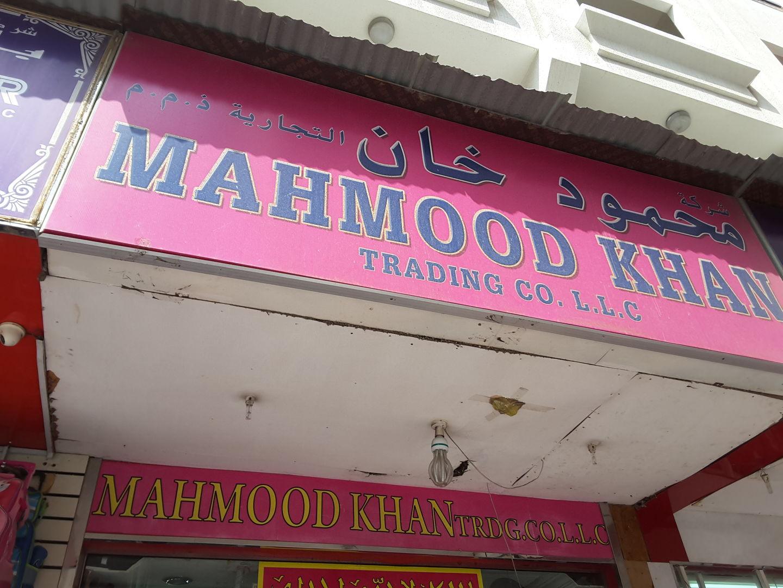 HiDubai-business-mahmoud-khan-trading-shopping-footwear-naif-dubai-2