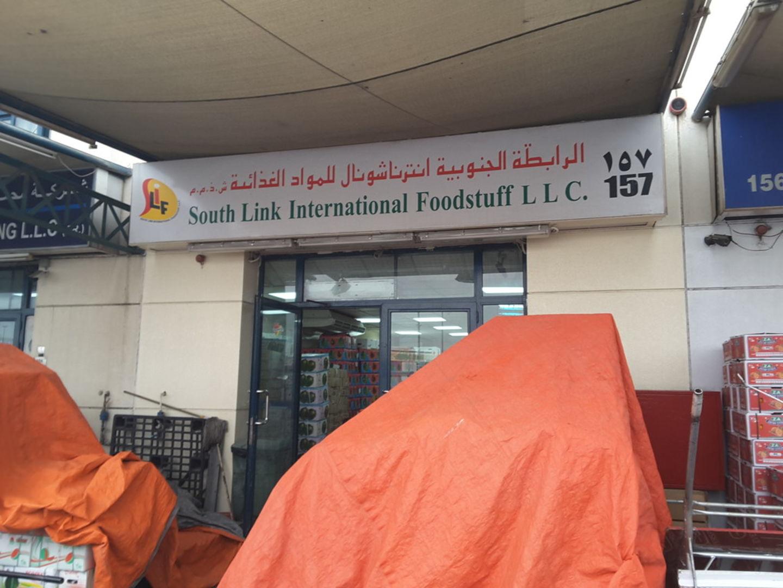 HiDubai-business-south-link-international-foodstuff-food-beverage-supermarkets-hypermarkets-grocery-stores-ras-al-khor-industrial-3-dubai-2