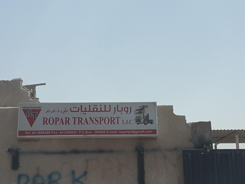 HiDubai-business-ropar-transport-shipping-logistics-road-cargo-services-ras-al-khor-industrial-2-dubai-2