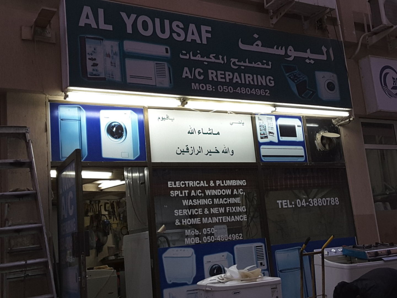 HiDubai-business-al-yousaf-a-c-repairing-home-handyman-maintenance-services-meena-bazar-al-souq-al-kabeer-dubai