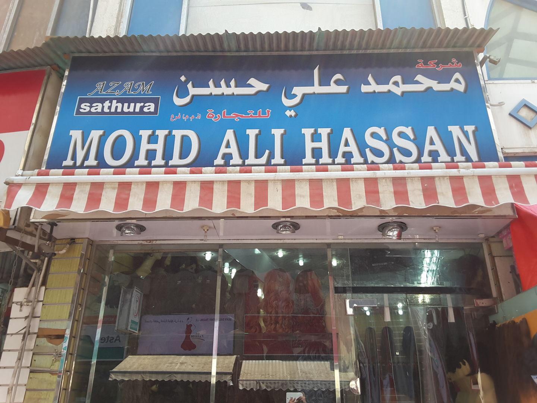 HiDubai-business-mohammad-ali-hassan-trading-shopping-beauty-cosmetics-stores-baniyas-square-dubai-2