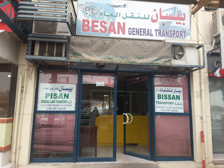 HiDubai-business-pisan-general-land-transport-shipping-logistics-road-cargo-services-ras-al-khor-industrial-3-dubai-2