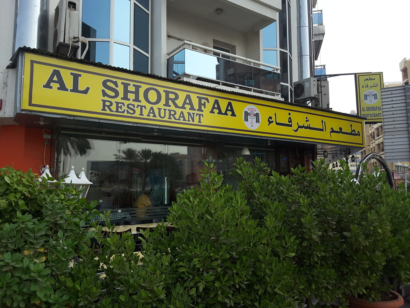 HiDubai-business-al-shorafaa-restaurant-food-beverage-restaurants-bars-al-raffa-al-raffa-dubai-2