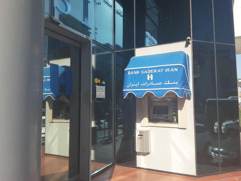 HiDubai-business-bank-saderat-iran-atm-finance-legal-banks-atms-mankhool-dubai-2