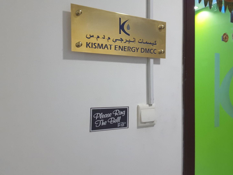 HiDubai-business-kismat-energy-b2b-services-distributors-wholesalers-jumeirah-lake-towers-al-thanyah-5-dubai