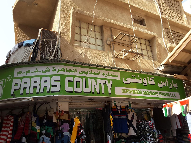 HiDubai-business-paras-county-readymade-garments-trading-b2b-services-distributors-wholesalers-al-buteen-dubai-2