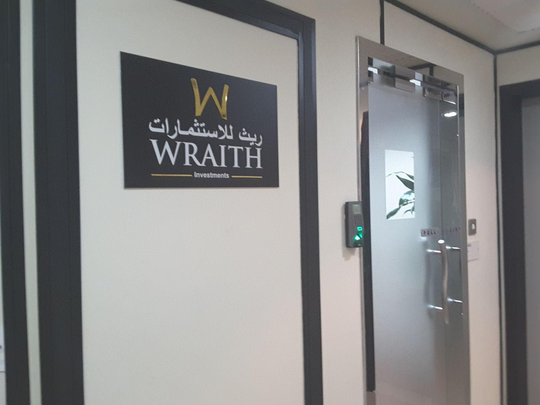 HiDubai-business-wraith-investments-b2b-services-holding-companies-trade-centre-1-dubai